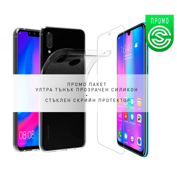 * Promo Pack * Ultra Slim 100% Transparent Silicone Back and Glass Screen Protector for Huawei P Smart 2019
