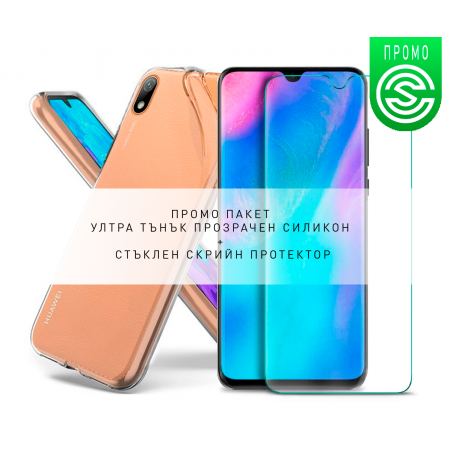 * Promo Pack * Ultra Slim 100% Transparent Silicone Back and Glass Screen Protector for Huawei Y5 2019