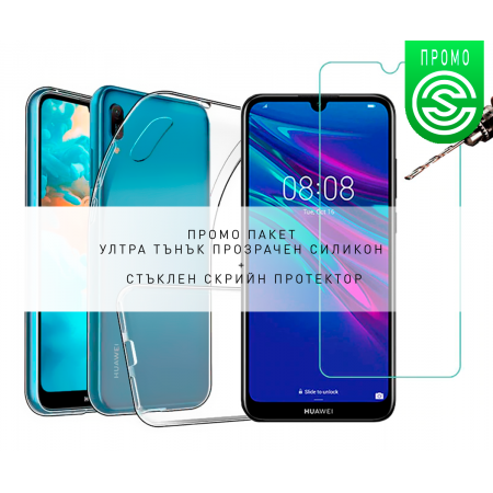 * Promo Pack * Ultra Slim 100% Transparent Silicone Back and Glass Screen Protector for Huawei Y6 2019