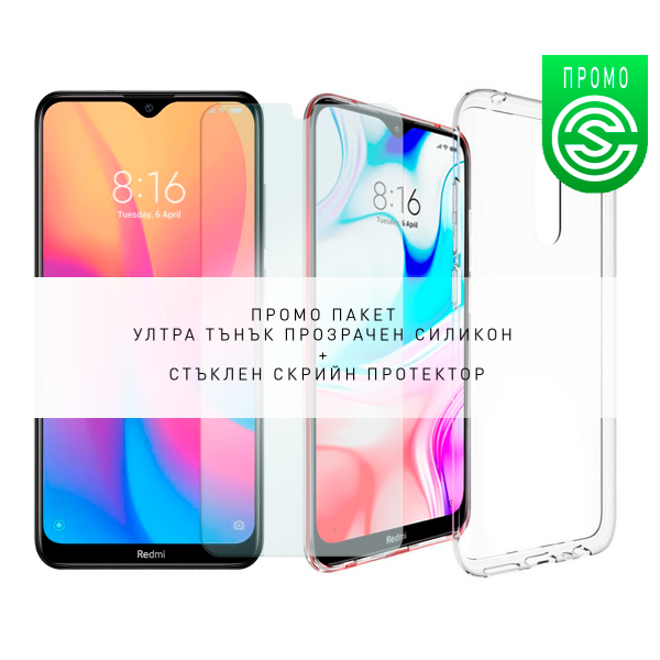 * Promo Pack * Ultra Slim 100% Transparent Silicone Back and Glass Screen Protector for Xiaomi Redmi 8
