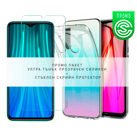 * Promo Pack * Ultra Slim 100% Transparent Silicone Back and Glass Screen Protector for Xiaomi Redmi Note 8T