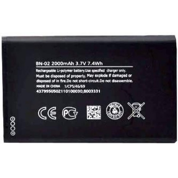 Battery BN-02 for Nokia Lumia XL , RM-1020,RM-1042