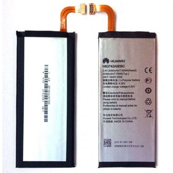 Huawei Ascend G6 / P6 battery  HB3742A0EBC 2000mAh