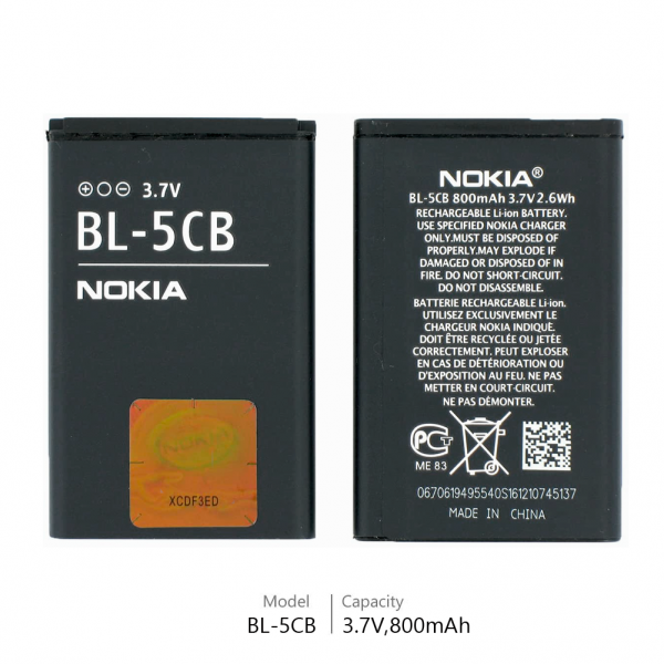 Nokia BL-5CB battery