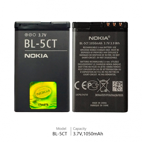 Nokia BL-5CT battery