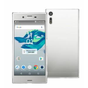 White TPU Silicone matte Case for Sony Xperia XZ Dual F8332