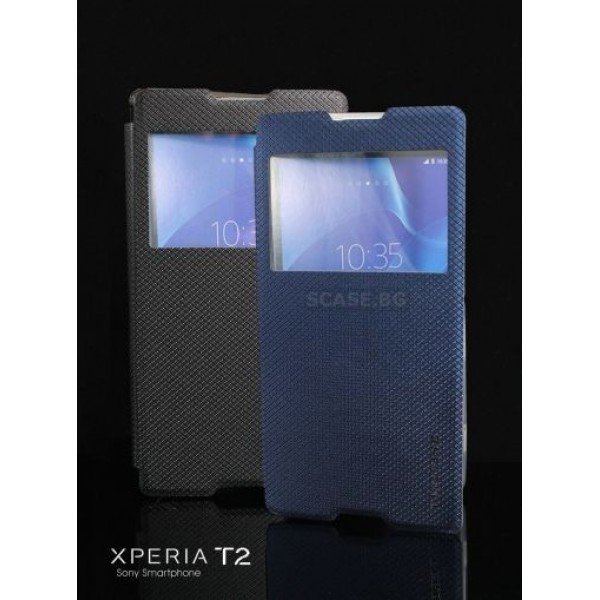 Flip case for Sony Xperia T2