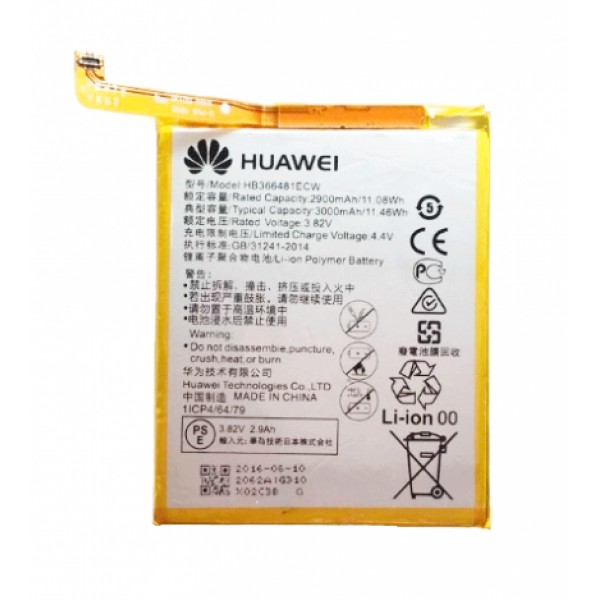 Original  battery Huawei P9, P9 Lite, P9 Lite 2017, P8 Lite 2017, P10 Lite HB366481ECW