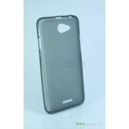 TPU Silicone Case for HTC Desire 516