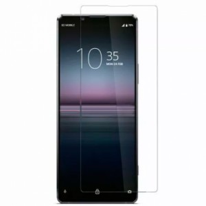 Impact resistant glass screen protector for Sony Xperia 1 II /  XQ-AT51, XQ-AT52