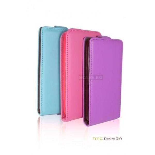 Color Flip case for HTC Desire 310
